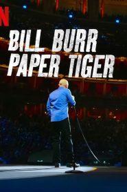 เดี๋ยวไมโครโฟน บิลล์ เบลอร์ : เสือ…กระดาษ