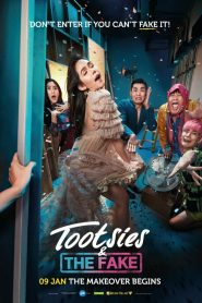 ตุ๊ดซี่ส์ แอนด์ เดอะเฟค (Tootsies & The Fake)