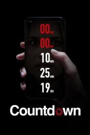 เคาท์ดาวน์ตาย (Countdown)