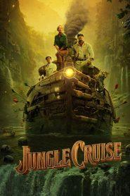 [ตัวอย่างหนัง] ผจญภัยล่องป่ามหัศจรรย์ (Jungle Cruise)