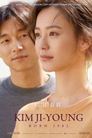 [ตัวอย่างหนัง] Kim Ji-Young: Born 1982