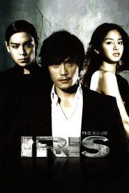 นักฆ่า / ล่า / หัวใจเธอ (Iris The Movie)