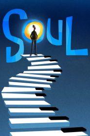 [ตัวอย่างหนัง] โซล (Soul)