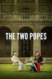 สันตะปาปาโลกจารึก (The Two Popes)