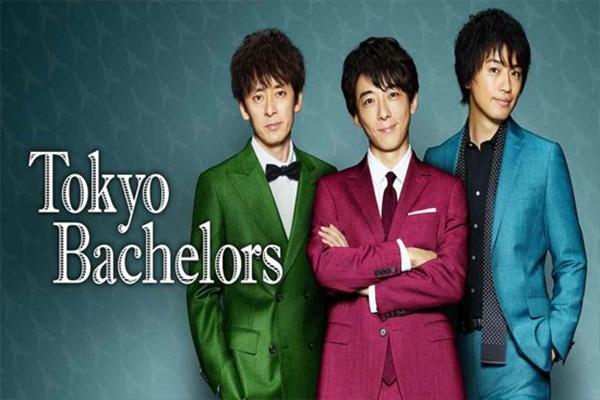 โสด ซิ่ง วิ่งหารัก (Tokyo Bachelors)
