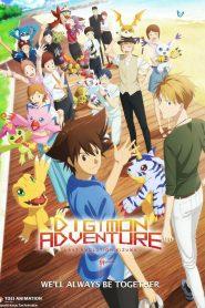 [ตัวอย่างหนัง] Digimon Adventure: Last Evolution