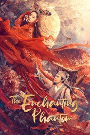 โปเยโปโลเย (The Enchanting Phantom)
