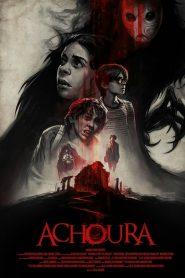 [ตัวอย่างหนัง] อาชูร่า มันกลับมาจากนรก (Achoura)