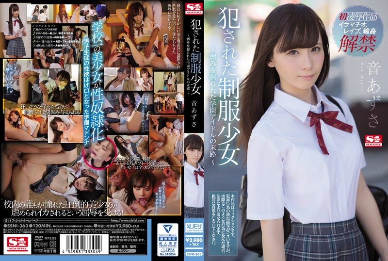[SSNI-363] A School Uniform