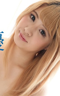 Caribbeancom [070718-702]: If My Girlfriend Is Miyu Usagi