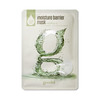 Goodal moisture barrier mask