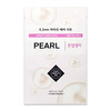 Etude house 0 2 therapy air mask pearl