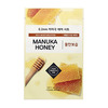 Etude house 0 2 therapy air mask manuka honey