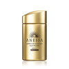 Shiseido anessa perfect uv sunscreen aqua booster spf 50 pa