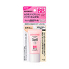 Curel bb cream natural