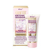 Renew skin %d0%92%d0%92   blur cream   transformer perfect tone