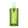 Anti oxi pollutant   dullness clarifying cleansing oil