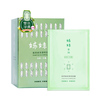 Emerald green tea conditioning mask