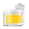 Bio peel gauze peeling lemon upgraded formula