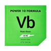 Power 10 formula vb mask sheet