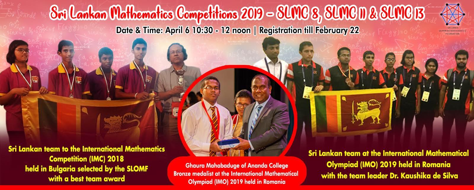 Maths Olympiad Sri Lanka