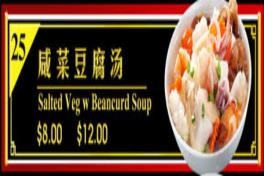 Soup 汤类