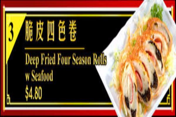 Appetizer 开胃菜