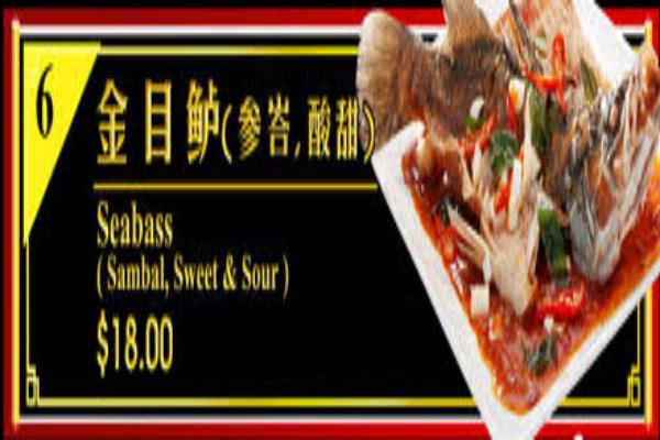 Seafood 海鲜类