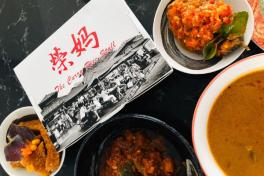 Rong Ma Mixed Food