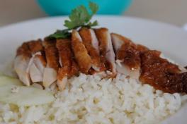 Nam Heng Chicken Rice