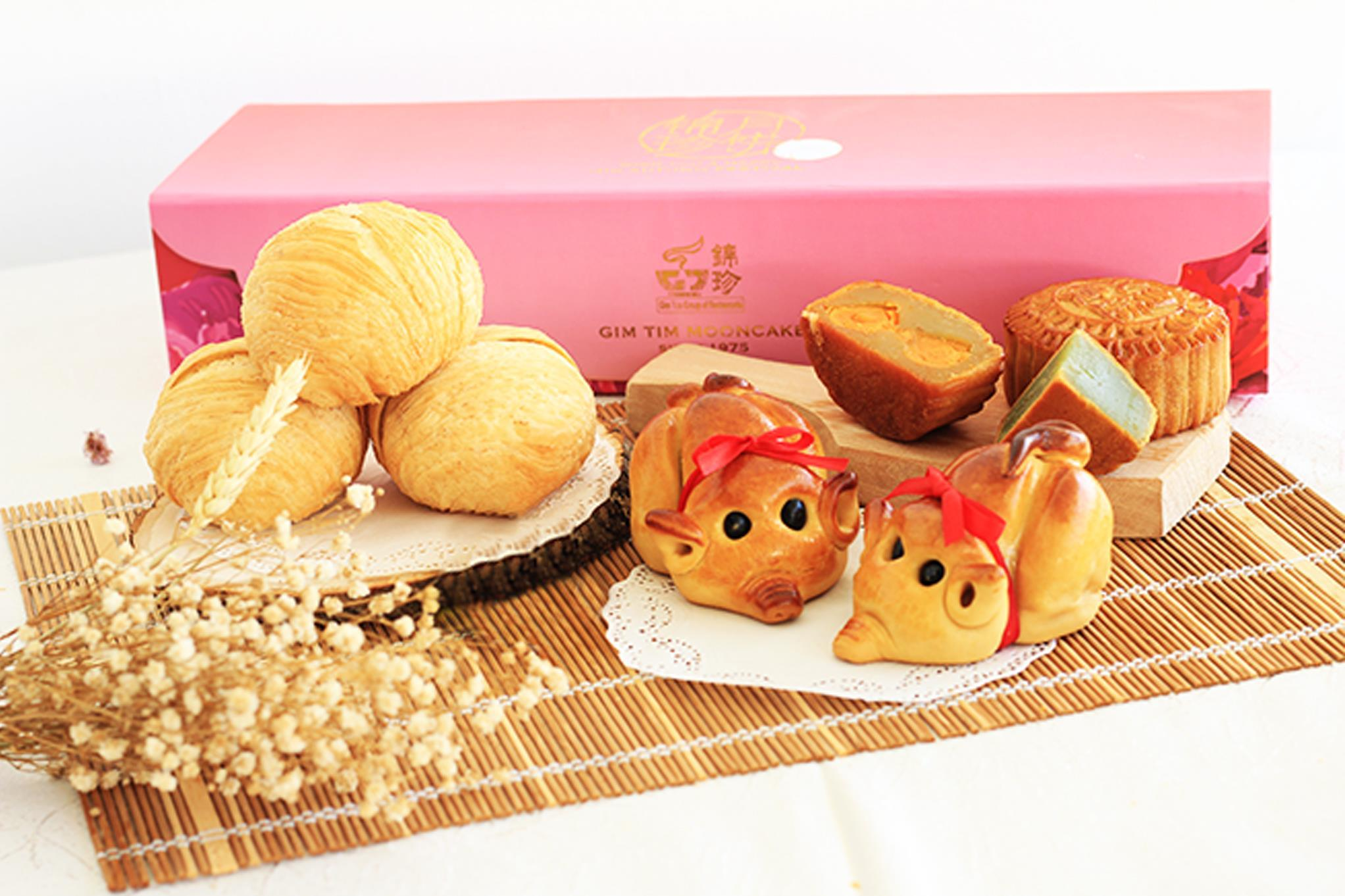 盒装单点月饼 MOONCAKE ALA CARTE MIXED