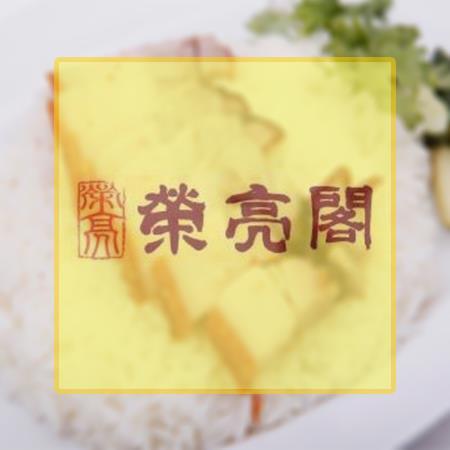 Fried Rice 炒饭类