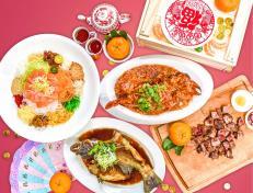 CHINESE NEW YEAR (10 Jan - 8 Feb)