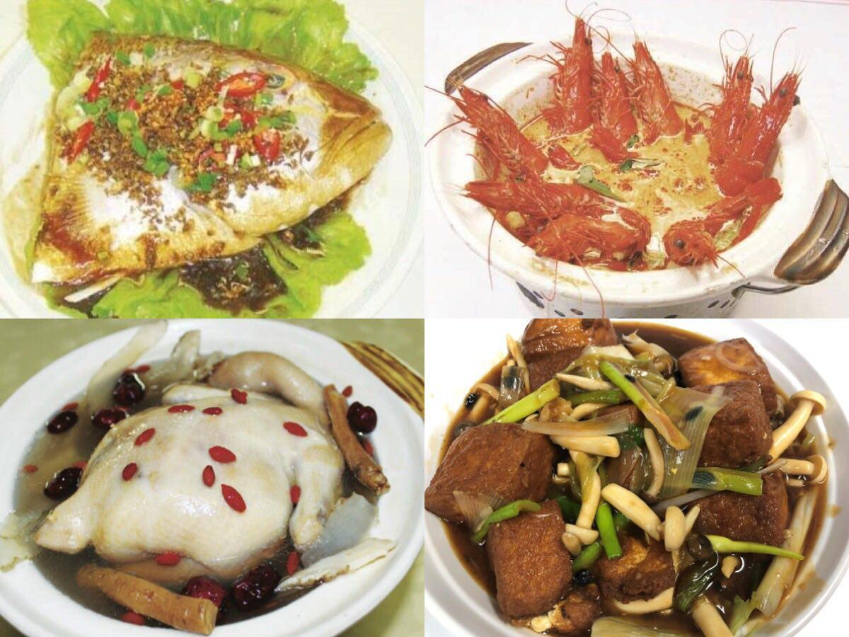 SET MEALS 套餐 (From $38)
