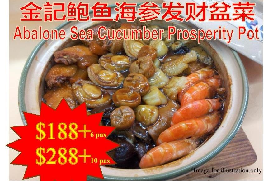 CNY Delicacies & Set Delivery 农历新年佳肴套餐外送