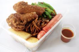 Set Meal B