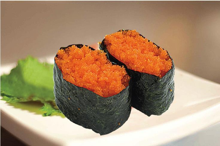 GUNKAN 軍艦寿司