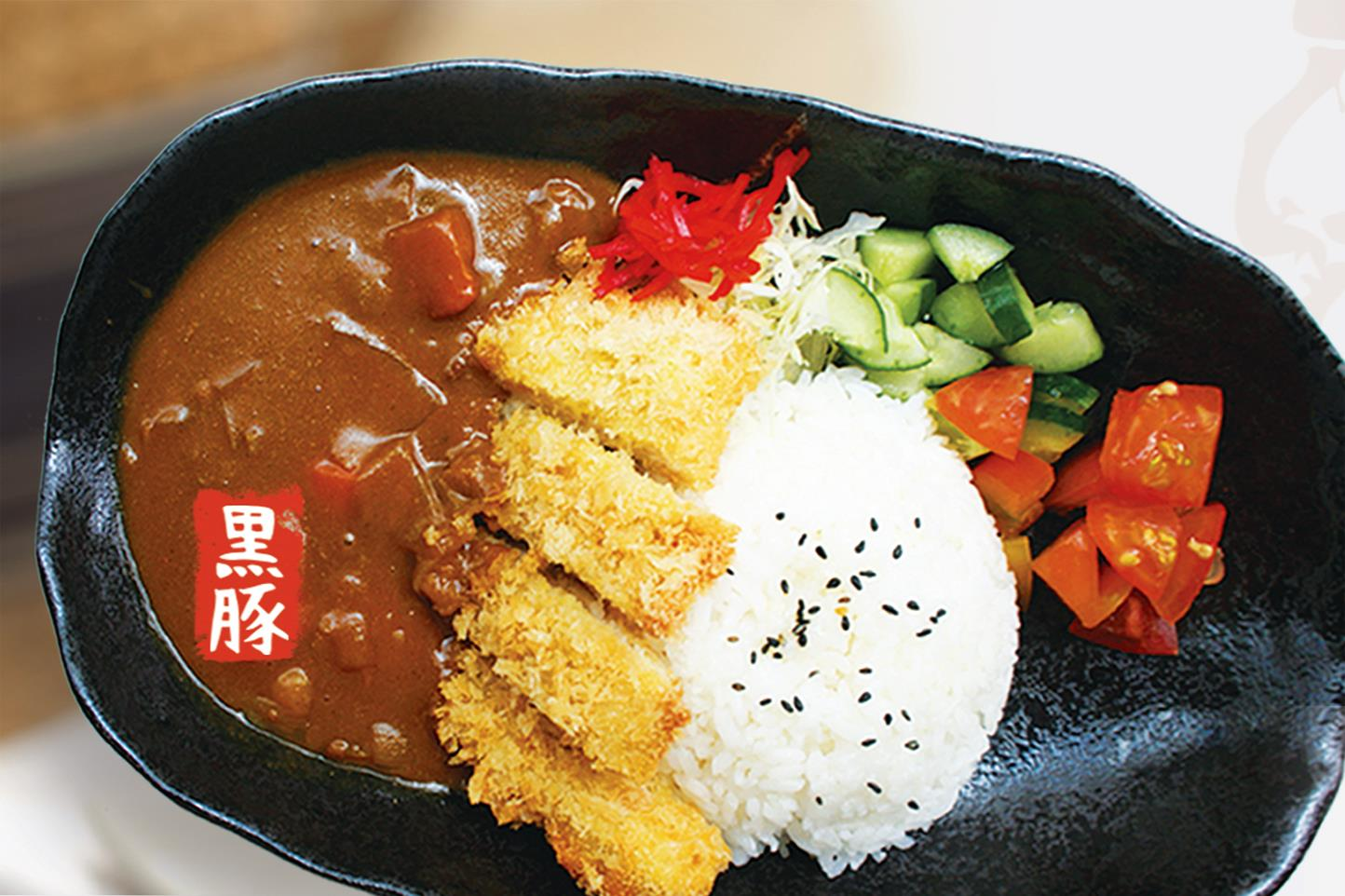 CURRY RICE カレー