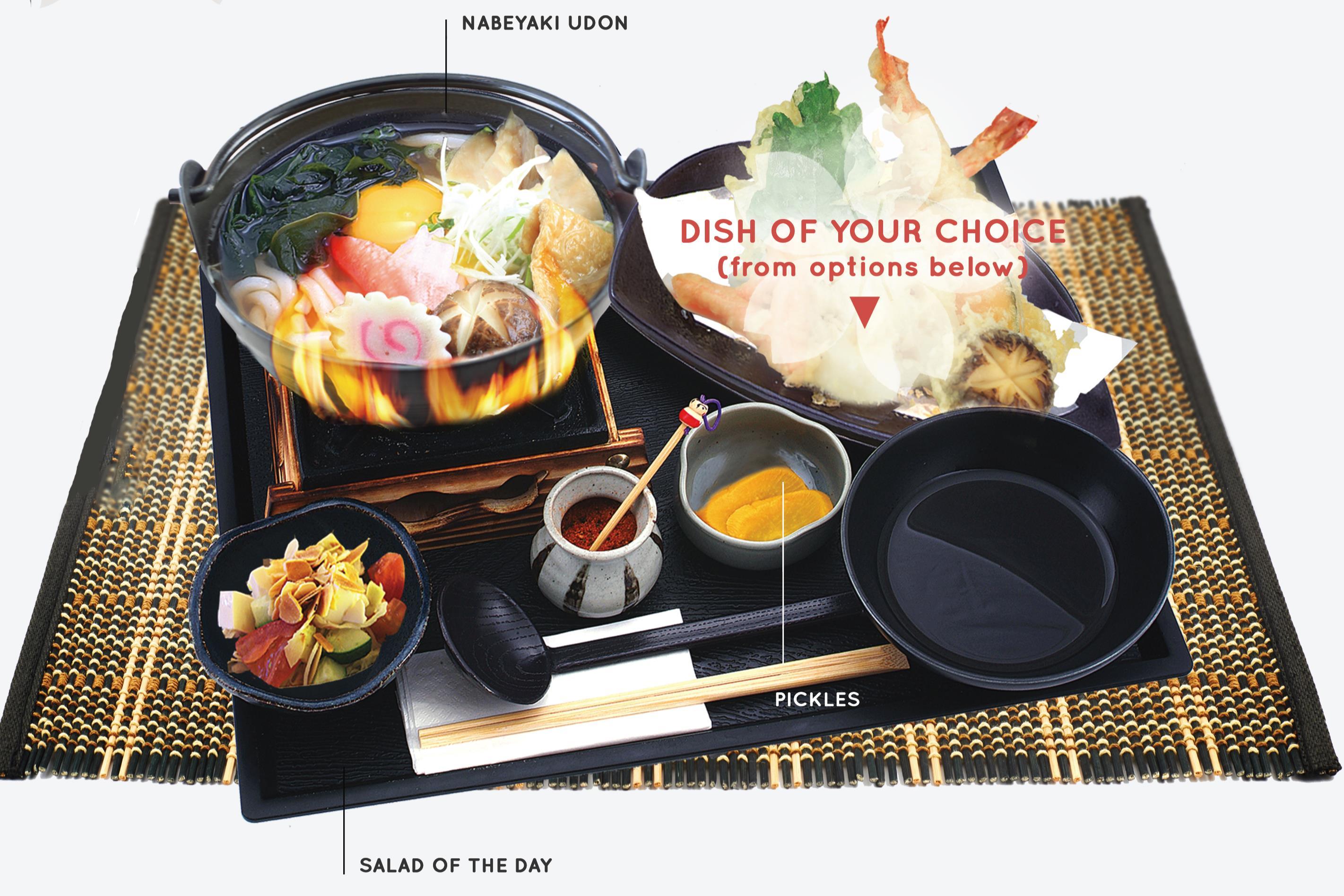 鍋焼きうどん定袋  NABEYAKI UDON SETMEAL