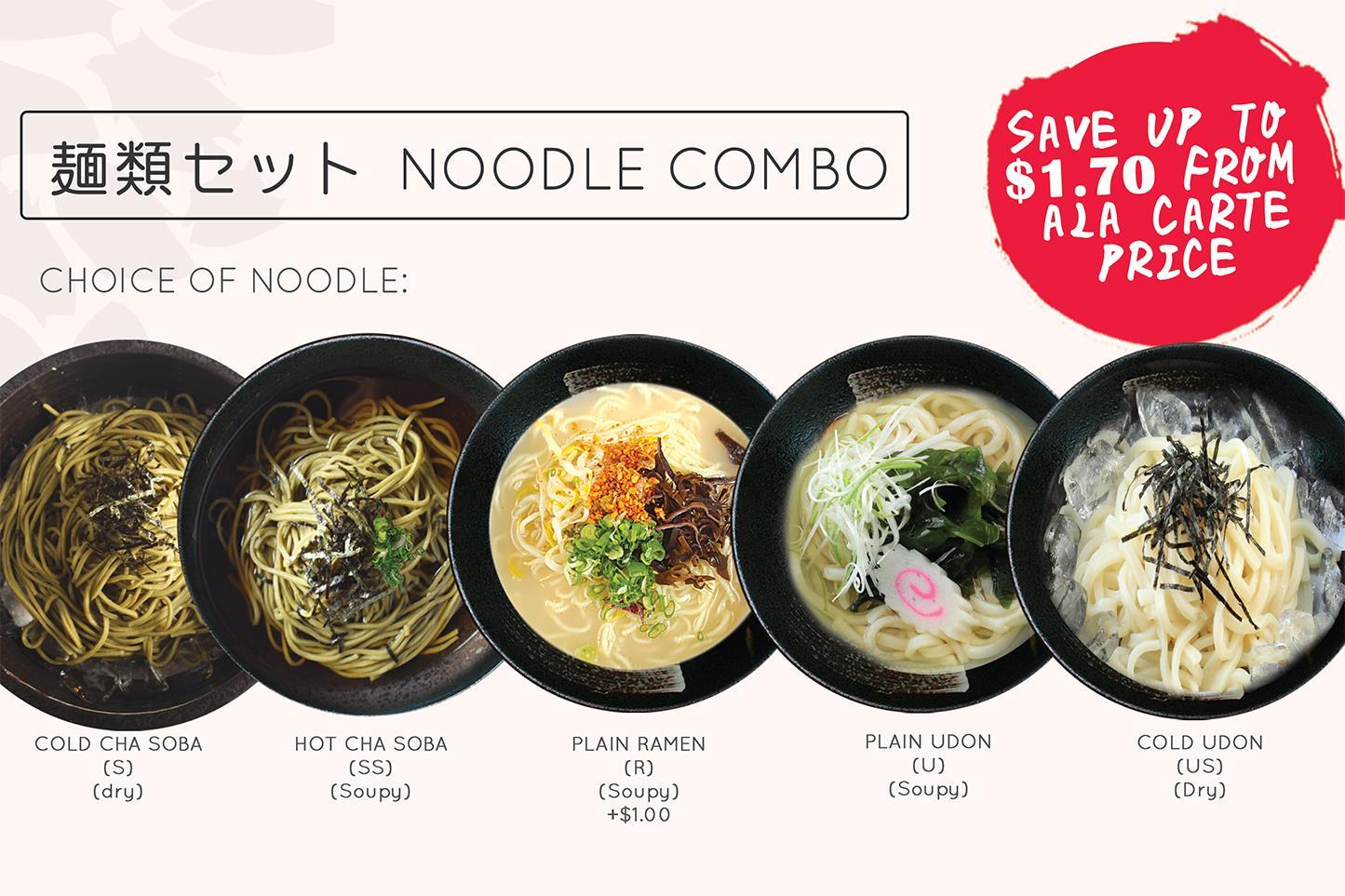 麺類セット NOODLE COMBO