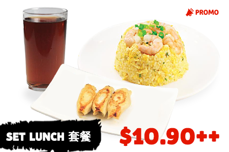 SET LUNCH 套餐 $10.90++