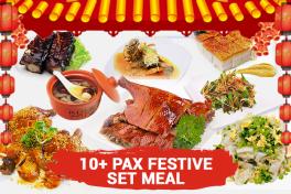 10+ Pax Festive Set Meal
