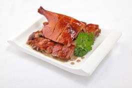 Hong Kong Roast