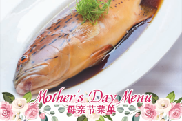 MOTHER'S DAY - 鱼 FISH