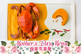 MOTHER'S DAY - 螃蟹 CRAB