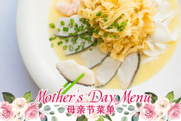 MOTHER'S DAY - 面类 NOODLES