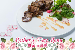MOTHER'S DAY - 鹿肉 . 牛肉 BEEF & VENISON