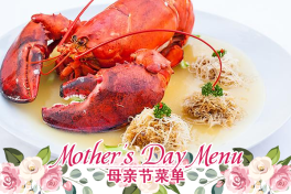MOTHER'S DAY - 龙虾 LOBSTER
