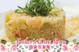 MOTHER'S DAY - 饭类 RICE