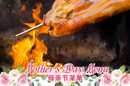 MOTHER'S DAY - 猪肉 PORK